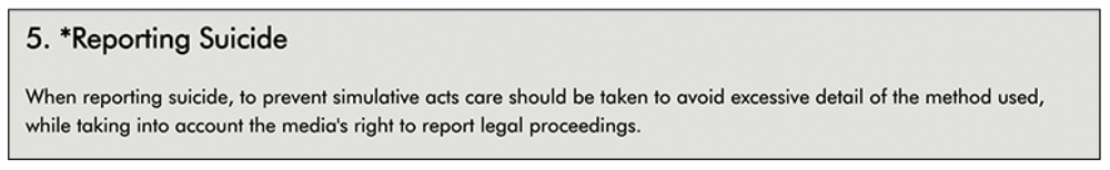 IPSO  Editors' Code rule 5